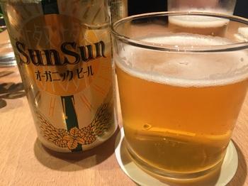 オーガニックビールやローワインは10種ちかいラインナップが。