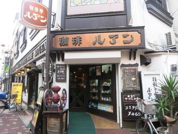 大森駅から徒歩1分ほどの距離にある老舗喫茶店。昭和の純喫茶の良さをそのまま残し、タイムスリップしたような気持ちになれる素敵な空間です。  モーニング:平日7時~13時(日・祝7時半~) 定休日:木曜