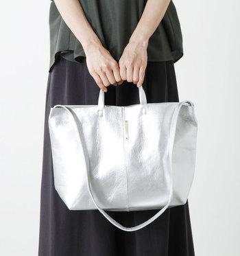 スタイリッシュなシルバーのバッグ。モノトーンをはじめ、様々なファッションに合わせやすく、モードな雰囲気をプラスしてくれます。