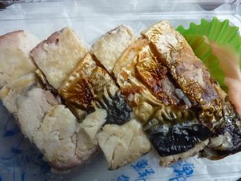 【「鮮魚 木村」の『焼鯖寿司』】