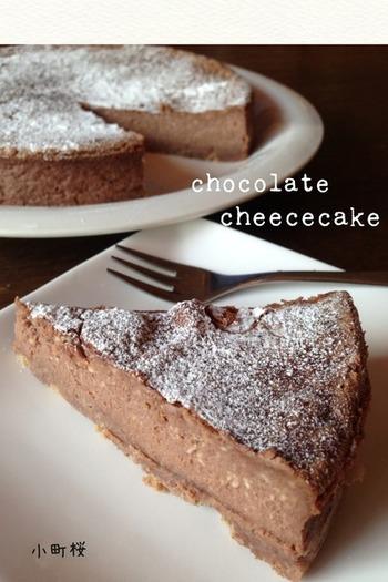 クリスマスやバレンタイン、記念日などにもぴったりなチョコレートチーズケーキ。甘すぎず、濃厚な味わいです。仕上げに粉砂糖をふって、うっすらと降り積もった雪を演出してみましょう♪