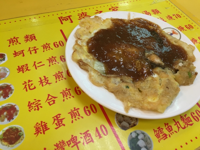 日本では牡蠣オムレツと呼ばれる、蚵仔煎(オーアージェン)。小ぶりの牡蠣と細かく刻んだキャベツなどの野菜を炒めて卵でとじ、甘辛い餡ダレをかけて食べるのが、台湾流です。こちらも夜市に繰り出すといろんなところで見かける定番メニュー。