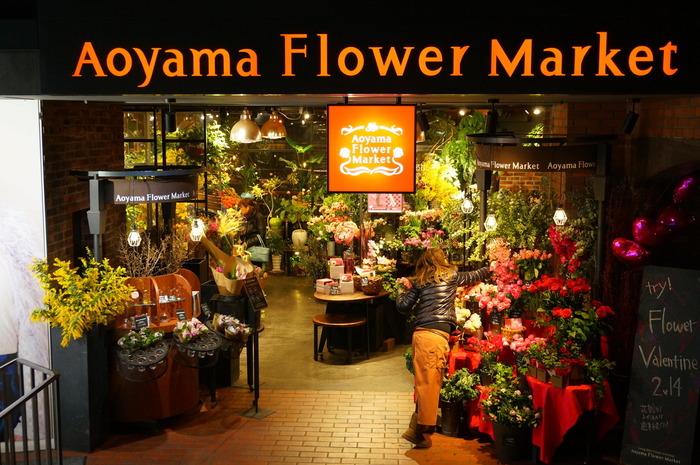 最後に、「青山フラワーマーケット 南青山本店」でお花を買って帰ってはいかが?クローズは21時で、お店から表参道駅(A4出口)までは数秒。※カフェを併設/カフェは20時まで。