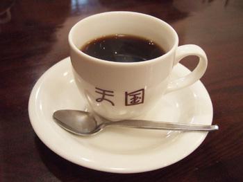 オリジナルブレンドのコーヒーは、「天国」とお店のロゴ入りティーカップで運ばれてきます。なんと、こちらのコーヒーは飲み干したら素敵な仕掛けがありますよ。最後までお見逃し無く♪