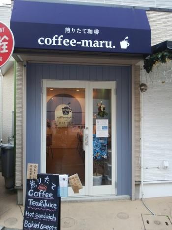 高津駅で下車し、二子玉川寄りに100mあまり戻った路地にあるカフェです。