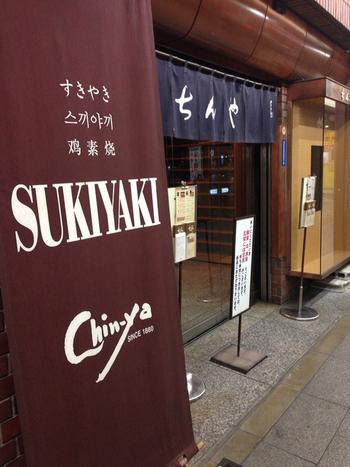 東京メトロ銀座線 浅草駅から徒歩1分。明治36年から続く、すき焼き屋の専門店「ちんや」。黒毛和牛だけを仕入れており、最高の成熟肉を使ったすき焼きを味わう事ができます。
