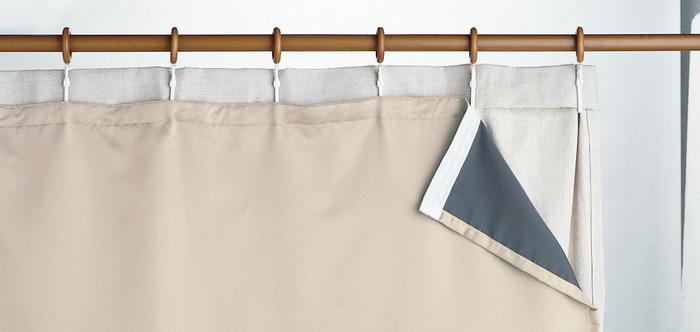 お気に入りのカーテンを遮光にしたい場合、後から取り付けられる遮光ライナーがあります。サイズは最長2mで、3種類。表になるカーテンのフックに引っ掛けるだけと簡単に装着できますよ。