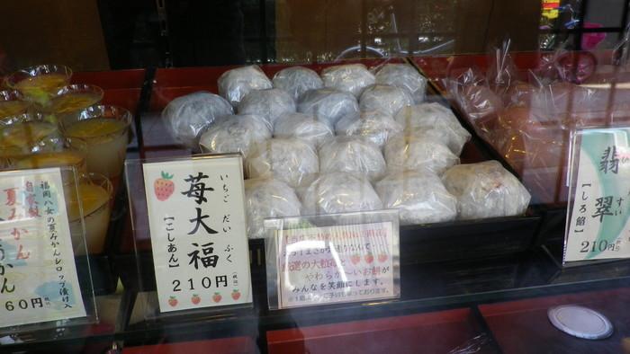 大福の中でも苺大福は昭和の終わり頃に誕生した新しいものですが、瞬く間に和菓子のスタンダードとなりました。冬から春にかけてが旬の苺。翠江堂の美味しい苺大福をぜひ、この季節に食べたいですね!