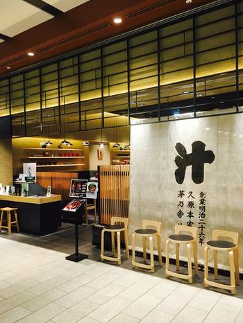 全国各地に店舗がある「茅乃舎」。本店は福岡です。おいしくて体にもやさしい「茅乃舎のだし」は、店頭やネットでも購入できるので、おうちでお店の味を再現したくなるかも。