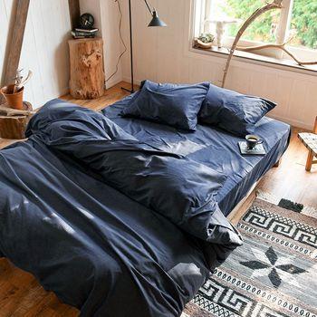 夏にはさらっとした生地の寝具カバーがオススメ。肌に触れていても不快感がなく、通気性の良い素材を選ぶと良いでしょう。 こちらは綿 100%のデニム生地使用で、インテリアにもおしゃれに溶け込んでくれます。