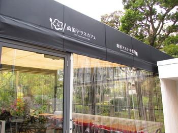 実はここ、スポーツ栄養学に基づきバランス健康食を提供してくれる「鹿屋アスリート食堂」が併設されており、隅田川沿いでランニングやウォーキングをした方が帰りがけに立ち寄ることも多いとか。
