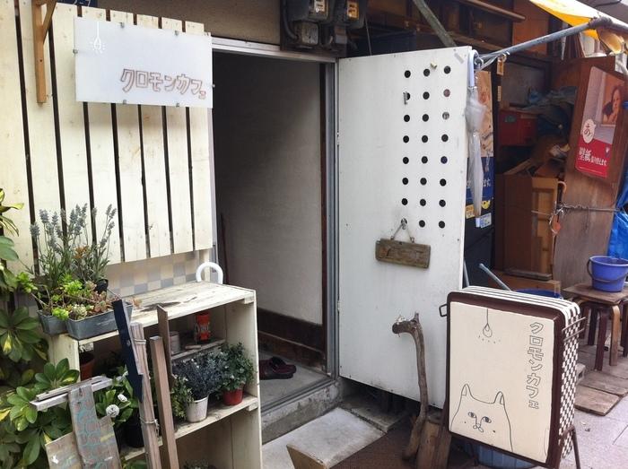 京急北品川駅より徒歩約5分、東海道品川宿黒門横丁にある畳小さなカフェ「クロモンkフェ」。