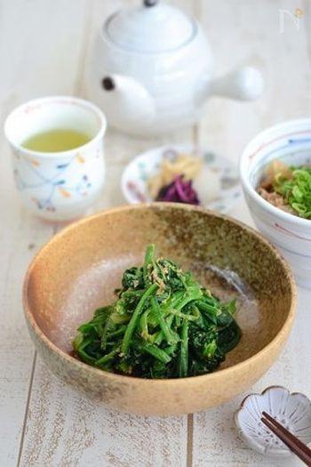 パパっと混ぜるだけ!野菜を味わう、カンタン「和え物」レシピ集