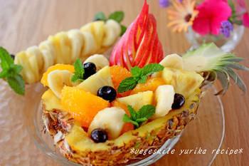 大きいフルーツを器にすれば、それだけでインパクトも◎。南国フルーツのパイナップルを器にして飾り切りフルーツを盛り合わせれば、食卓に明るくあたたかい雰囲気を演出できそう。