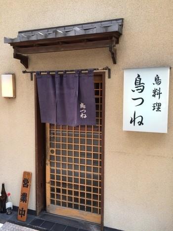 大正創業、百余年の歴史を誇る「鳥つね」の暖簾分けのお店、「鳥つね自然洞」は、東京メトロ銀座線「末広町駅」2番出口より徒歩2分ほどの所にあります。