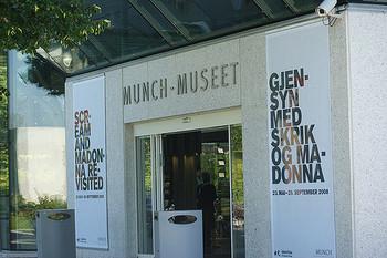 ムンクはノルウェーでもっとも有名な画家です。この美術館ではムンクの生涯や作品の変遷など、ムンクを理解しながら鑑賞することができます。