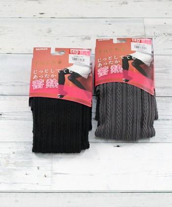 せっかくなら、タイツもしゃれ感のあるものを選びたいところ。編地が可愛い一足なら、穿くだけでコーディネートのアクセントになりますよ。
