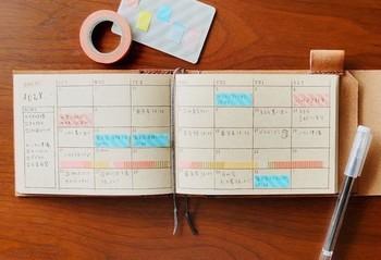 仕事にプライベートに忙しい方の手帳は、スケジュールの書き込みも多くごちゃごちゃしがちです。忙しい時ほどすぐに内容が確認できるよう、見たいページをより見やすくするアイテムを集めました。