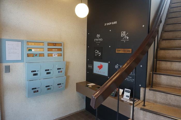 桜川駅出口の目の前にあるリノベーションしたレトロな新桜川ビルには、おしゃれなショップが入っています。「SUN]は、204です。他にも、アンナンナンやLEAD COFFEE、子供専門の写真館や金魚屋なども入店しているそうですよ。