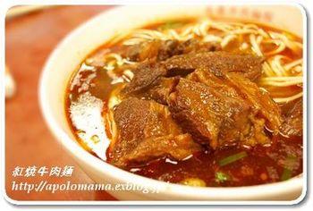 台湾使われているのは、主に脂肪分の少ない牛バラか牛スネ。より本場の味に近づけるなら、牛肉は一度茹でた後に冷水で洗い余分な脂を落としてから煮込みましょう。ただし普通に煮込むとかなり時間がかかってたいへん。圧力鍋を使った時短調理で柔らかく煮込むのもおすすめです。