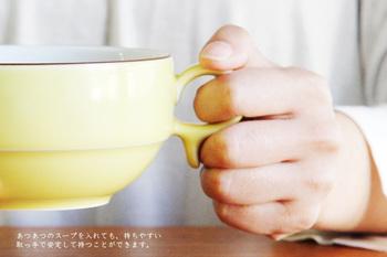 あまり主張しない取っ手の丸っこいデザインもかわいいですね。取っ手のスペースは指1、2本が入る程ですが、取っ手の下に小さな突起があるので、片手でも安定して持てます。アツアツのスープを入れても、安心して口元まで運べますよ♪