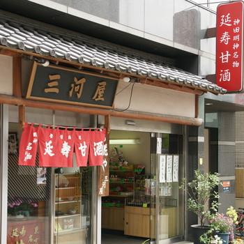 神田明神の大鳥居をくぐってすぐのところにある「三河屋綾部商店」は、元和2年(1616年)から400年以上続く老舗です。徳川幕府の御用商人として糀づくりを行い、それを使った味噌や甘酒、納豆を作り続けているという歴史のあるお店。