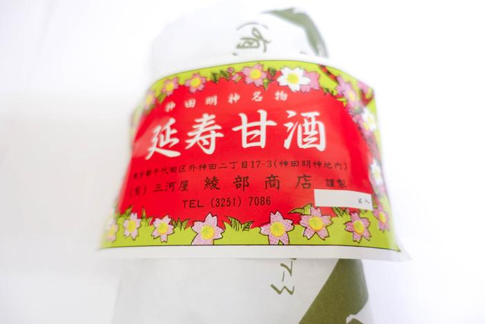 お持ち帰り用も販売されています。ご利益がありそうな気がしますよね。お花が描かれたレトロなパッケージも明るい気持ちになります。ちょっとした手土産にも喜ばれるのではないでしょうか?