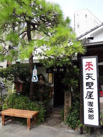 三河屋綾部商店と並び、神田の2大老舗店と呼ばれているのが「天野屋」です。創業が1846年(弘化3年)なので、170年以上の歴史があるんですね。神田明神の入り口にある大きな松の木が目印のお店です。