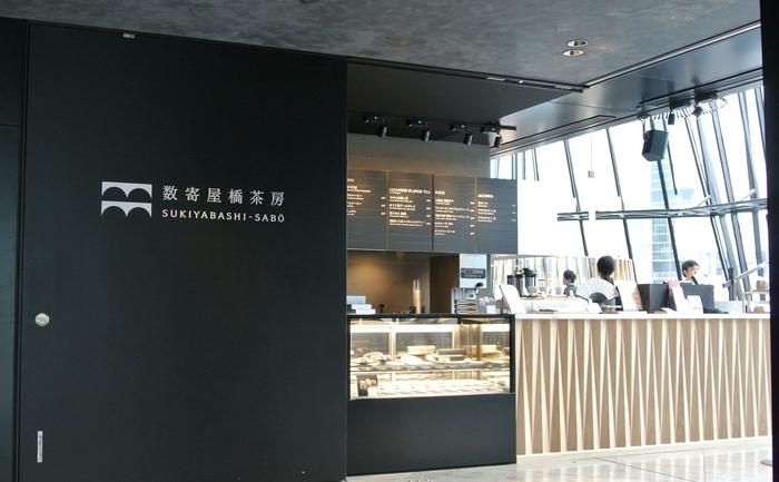 東急プラザ銀座にある「数寄屋橋茶房」は、スーパー割烹「六雁(むつかり)」が監修するカフェ。上質な和スイーツをいただきたい方におすすめのお店です。
