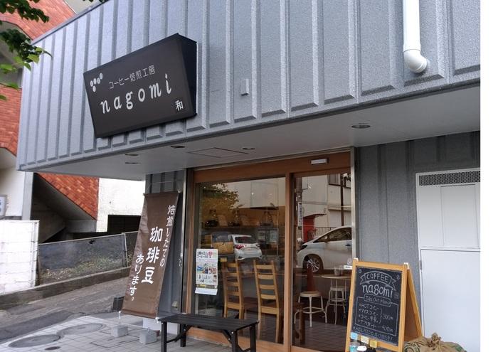 2016年秋、宮前平駅北口から5分ほど坂を上った場所にオープン。コーヒー豆の販売だけでなく、ハンドドリップや水出しアイスコーヒーのテイクアウト、ご近所へのポットサービスにも対応しています。店名は、オーナー和田さんのお名前から。(筆者撮影)
