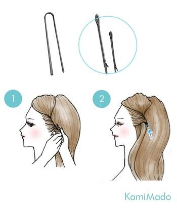 隠しピンの打ち方はこちら。 ねじった毛束とベースが接している部分にピンを留めます。  表面の毛はそのままでも、根本でしっかり固定されるので崩れません。