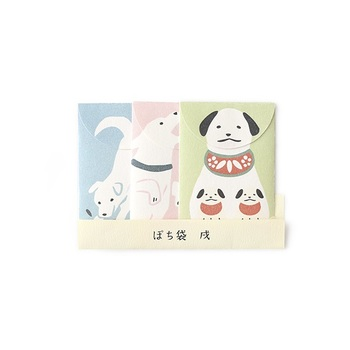 その年の縁起ものとして、定番なのが干支のポチ袋です。2018年は戌年、ということで中川政七商店からは、干支の犬を図案にした可愛いポチ袋をご紹介します。