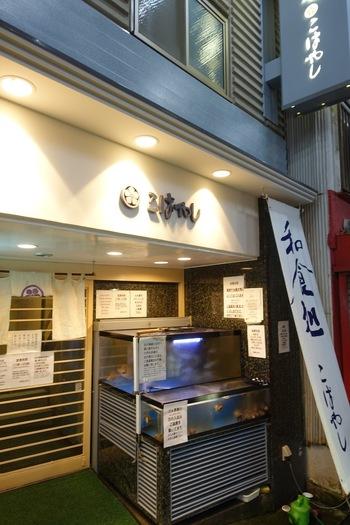 熱海駅より徒歩1分の好立地にお店を構える行列ができる人気店。