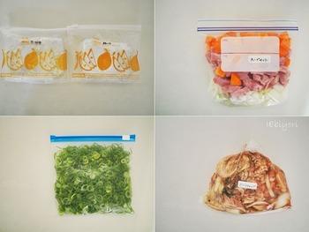 野菜はカットして数種類合わせて冷凍しておくと便利。毎日の献立に悩む時間を短縮できます。