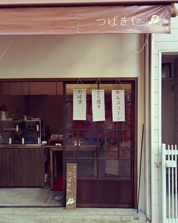 昔ながらの和菓子屋さんを連想させられる外観に足を止めてしまう。 毎日ひとつずつ手作りのおやつのメニューは、子供から大人までが好む定番から季節ものまでそろう。
