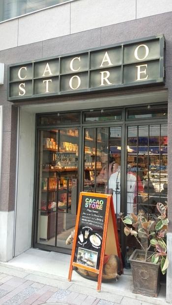 代々木上原の駅すぐにある「CACAO STORE」。日本のチョコレート界をけん引しているショコラティエ土屋氏がオープンした、Bean to Bar専門店です。お店はとってもおしゃれで、外から見ると雑貨屋さんのようです。