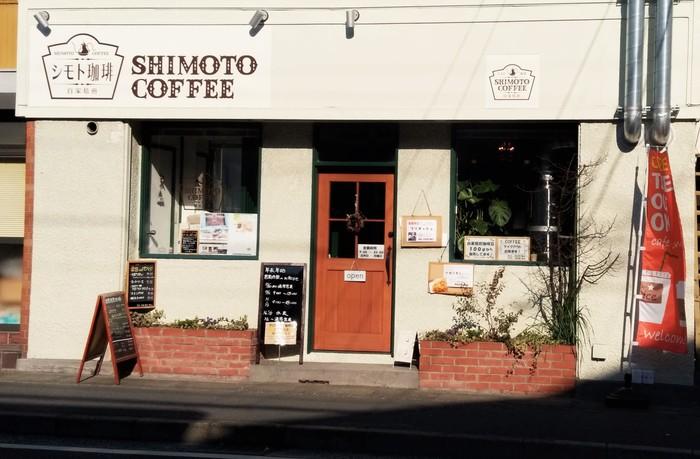 梶ヶ谷駅からも、お隣の宮崎台駅からも10分ほどの距離。2017年春にオープンホヤホヤのカフェです。(筆者撮影)
