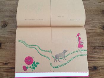 素敵な「挿絵」と「仕掛け」、そして「物語」が響き合います。  大切な「女友達」に贈るのにぴったりな1冊です。