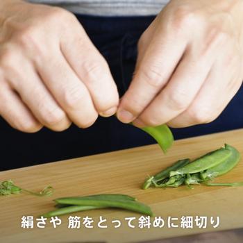 【明日なにつくる?】年始に食べたい胃に優しいあんかけレシピ