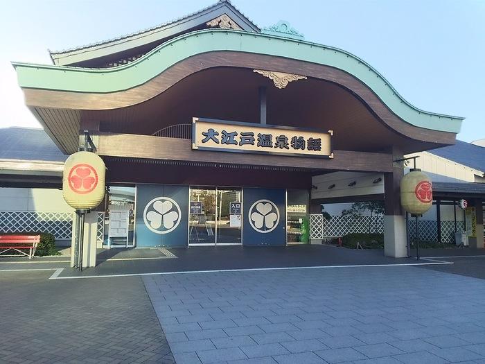 都内にいながらにしてゆっくり温泉につかれるのが、こちらの「お台場大江戸温泉物語」。江戸の町にタイムスリップしたような雰囲気で、気軽にリフレッシュできます。『テレコムセンター駅』から徒歩2分の他、東京テレポート駅、品川駅、新宿駅、東京駅などからも無料シャトルバスが運行しているので、さらに通いやすくなりました。