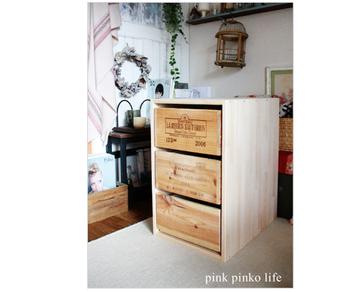 ワイン木箱の引き出し付きの収納ボックス。衣装ボックスや小物入れ、また、作業デスクの下の棚としても大活躍!ワイン木箱以外は、端材でOK。ホームセンターなどで購入することができます。