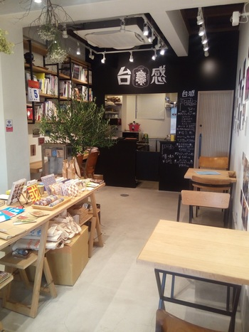 """さらにinBloomの隣には、Taiwan Tea & Gallery「台感」があります。カルチャーマガジン『LIP 離譜』の発行など、台湾と日本をつなぐ活動をしているクリエイティブエイジェンシー「LIP(離譜)」がプロデュースを手がけており、壁面いっぱいに広がる台湾の写真や、台湾カルチャーを感じられる雑貨など、まさに""""台感""""できる空間!"""
