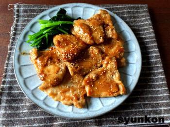 10分でできる簡単美味しいスタミナメニュー。一味やマヨネーズをお好みで◎ ご飯もすすみます!