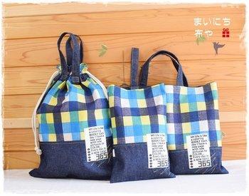 通園・通学・レッスンバッグ、お着換え袋、シューズバッグの3点をおそろいの布で作ってあげるのもおすすめ。自分のものだとすぐに分かり、間違えにくいのもメリット。下部にデニム生地を使うと、破れにくいのでいいようです。