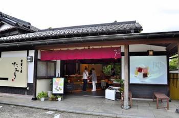 「弁当忘れても傘忘れるな」と言われる雨の街、金沢。雨の日特有の沈みがちな気持ちを少しでも明るくしてくれるお菓子としておすすめしたいのが、茶菓工房たろうの「お天気どらやき」♪