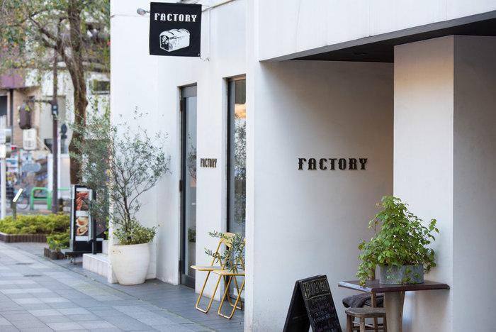 麹町カフェから誕生したパン工場「FACTORY」。毎日二十種類以上の焼きたてパンが味わえます。