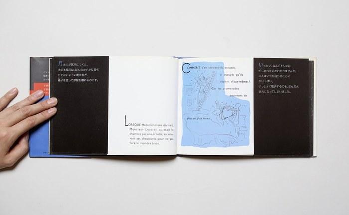 曰く、「もし、この本の色が気に入らなければ、君の色鉛筆で好きなように塗りたまえ。遠慮はいらない」 コクトーの哲学を感じる1文です。  お話にはフランス語の原文もついているので、フランス語の勉強をしている方にもおすすめ。