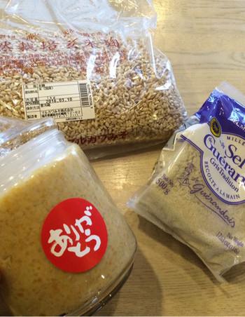 こちらは、オーガニックのひよこ豆を使ったお味噌。健康上の理由で大豆を控えている人にうれしいお味噌です。