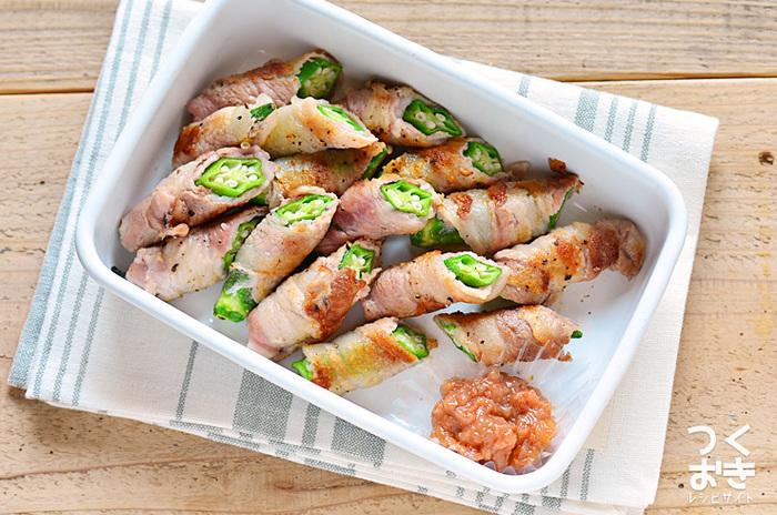 お弁当にアスパラやチーズといった肉巻きも定番ですね。特にオススメなのが、オクラ。切った断面がまるでお花のようでお弁当の中が一気に華やぎます。塩コショウでシンプルに。梅肉のペーストと共に食べても美味しいですよ。