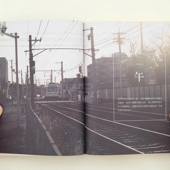 高級和食店に行くわけでもなく、京都生まれの有名ラーメン店「天下一品」に行ったり、スーパーで購入した食材を宿で料理したり。そこに暮らす人々と同じ体験をする3人。